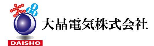 大晶電気株式会社